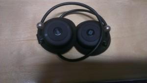 Kein In-Ear sonder aufliegende Muscheln (Bild: kickstarter/© FX-SPORT)