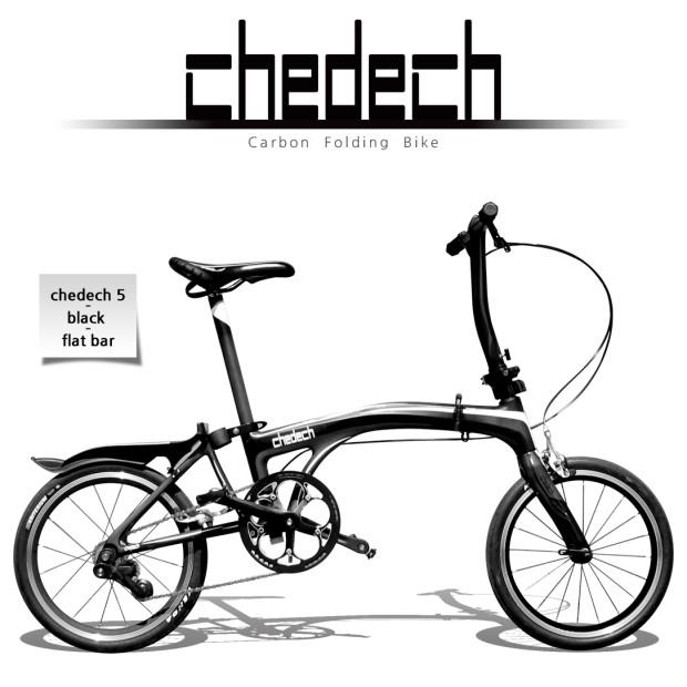 Brompton aus Carbon? chedech Carbon Folding Bike (Bild: indiegogo/© chedech.com)